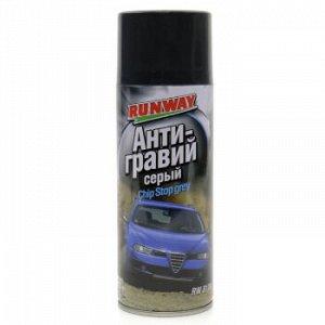 "Антигравий ""Runway"" СЕРЫЙ, аэрозоль 450ml"