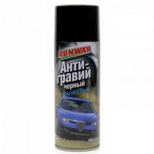"Антигравий ""Runway"" ЧЕРНЫЙ, аэрозоль 450ml"