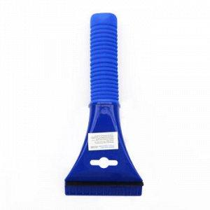Скребок CARFORT Cristal-15 Для снега/льда, мягкая ручка