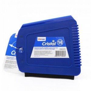 Скребок CARFORT Cristal-14 Для снега/льда+водосгон Трехсторонний, пластик