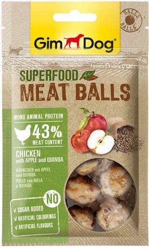 """GimDog дополнительный корм (лакомство) из курицы с яблоком и киноа для собак - """"мясные шарики суперфуд"""" 70 г"""