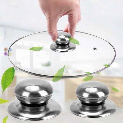 Cкидки SCOVO на каменные сковородки! — Стеклянные крышки — Кухня
