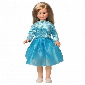 Милана модница 1 (кукла пластмассовая озвученная) В3720/о