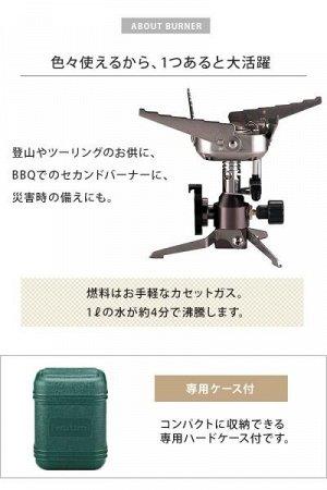 Мини печь - насадка на газовый баллон Iwatani CB-JCB