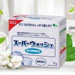 """""""Mitsuei"""" """"Super Wash"""" Мощный стиральный порошок с ферментами для стирки белого белья 1 кг."""