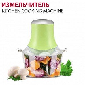 Измельчитель Kitchen Cooking Machine