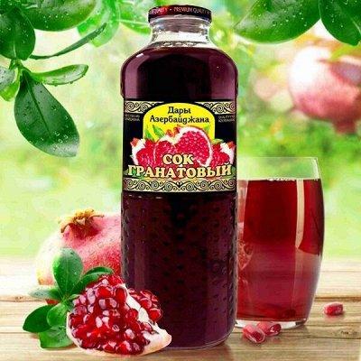 Орехи и Сухофрукты - Вкусные, сладкие и такие полезные! — Гранатовый сок — Соки и нектары