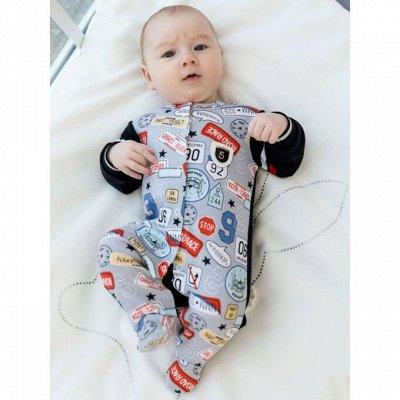 Luxury Baby — С Любовью к малышам, Одежда, выписка, Кружево — Комбинезоны и песочники
