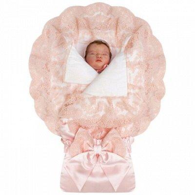Luxury Baby — С Любовью к малышам, Одежда, выписка, Кружево — Осенние конверты на выписку и прогулку