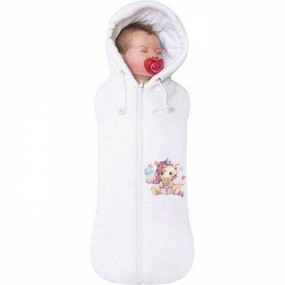 Luxury Baby — С Любовью к малышам, Одежда, выписка, Кружево — Пеленки коконы