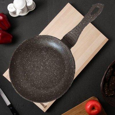 *Распродажа июля*Распродажа Вашей любимой каменной посуды! — Сковороды — Сковороды