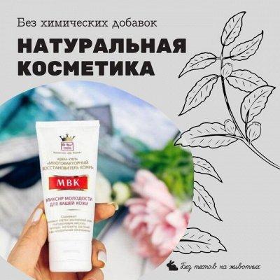 Dr. Kirov Cosmetic