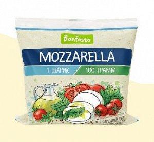 Сыр Моцарелла 45% 1 шарик ТМ Бонфесто