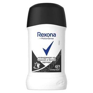 Део стик REXONA 40мл Невидимая на черном и белом