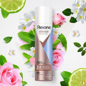 Rexona Clinical Protection антиперспирант-дезодорант спрей Защита и Свежесть 150 мл