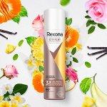 Rexona Clinical Protection антиперспирант-дезодорант спрей Контроль и Комфорт 150 мл