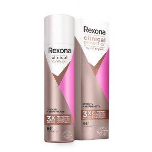 Rexona Clinical Protection антиперспирант-дезодорант спрей Сухость и Уверенность 150 мл