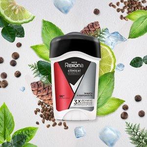 Rexona Men Clinical Protection антиперспирант-дезодорант-крем Защита и Уверенность 45 мл