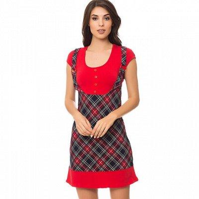 Модная и стильная. Те самые кофточки по просьбам — Платья Bon-Ar — Платья