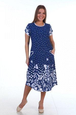 №231 Платье