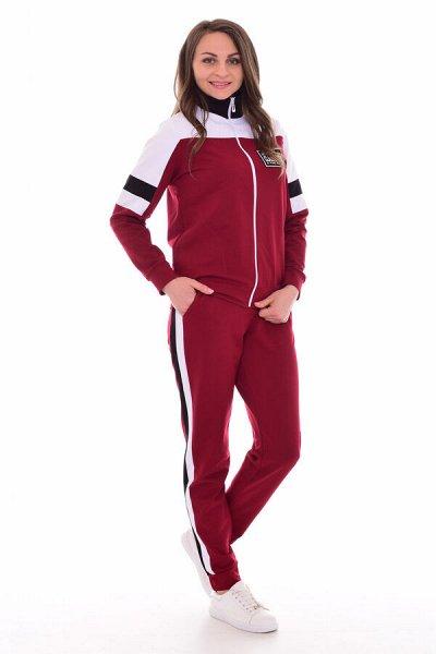Новое Кимоно - Трикотаж для всей семьи  — Спортивные костюмы — Спортивные костюмы