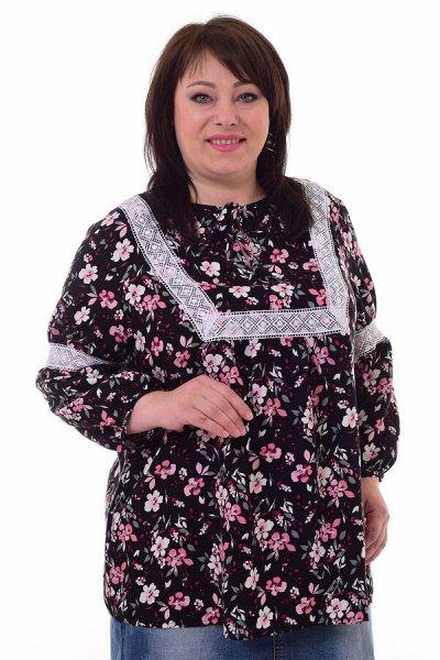 Новое Кимоно - Трикотаж для всей семьи-9 — Женский трикотаж. Блузы — Домашние костюмы