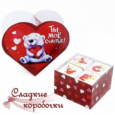 Шоколадные наборы для каждого! На любой случай) — Любовь, отношения (много Love is…)