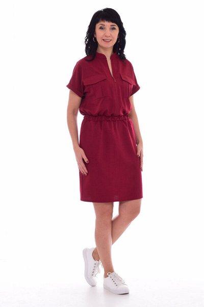 Новое Кимоно - Трикотаж для всей семьи-9 — платья весна-лето — Повседневные платья