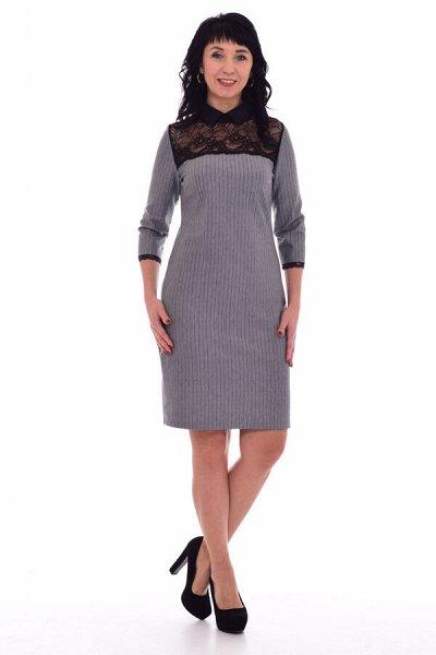 Новое Кимоно - Трикотаж для всей семьи-9 — платья Осень-зима — Повседневные платья