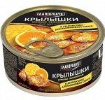 Крылышки куриные обжар.в  Апельсиново-ананасовом соусе 325гр.