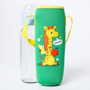 """Термосумка для бутылочки """"Жирафик"""""""