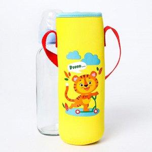 Термосумка для бутылочки «Тигрёнок»