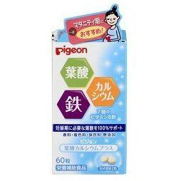 Большой предзаказ по Японским товарам. — БЫДы и Витамины для беременных — Витамины, БАД и травы