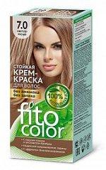 """Краска-крем д/волос """"Fitocolor"""" стойкая т.7.0  Светло-Русый 115 мл арт.4841 /20/"""