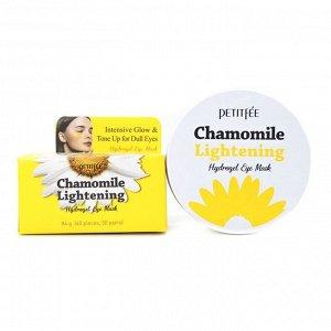 Petitfee Chamomile Lightening Hydrogel Eye Mask - Гидрогелевые патчи с ромашкой 60шт.