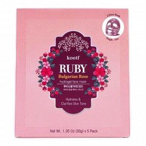 Koelf Ruby & Bulgarian Rose Hydrogel Face Mask - Гидрогелевая маска с рубиновой пылью и розовым маслом 30г x 5 шт.