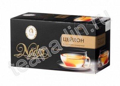 Лазовский вкусный мёд и  Чаи да Травы. Липа 2020! — Чай Nadin в наличии — Чай
