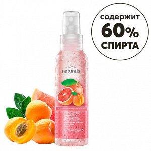 """Лосьон-спрей для тела с ароматом розового грейпфрута и абрикоса """"Средиземноморские приключения"""", 100 мл"""