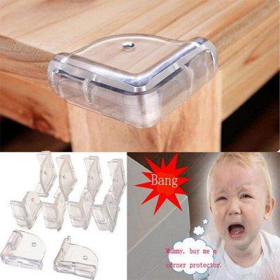 Всё для компактного хранения и порядка в доме! — Для защиты малышей — Безопасность ребенка