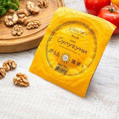 Сыр по итальянским рецептам! Добавили сыр с белой плесенью! — Кавказские сыры — Сыры