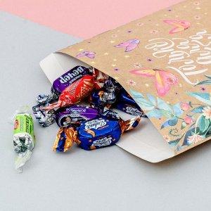 Пакетик подарочный «Только для тебя»