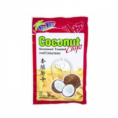 88-Лучшие товары из солнечного 🌞Тайланда🏝!   — Натуральные Кокосовые чипсы!!! — Скрабы и пилинги
