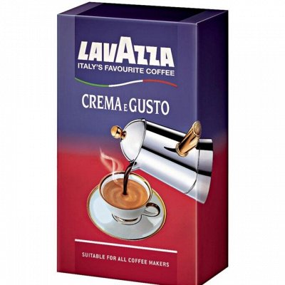 ✔Бакалея ✅ Скидки❗❗❗Огромный выбор❗Выгодные цены🔥 — Кофе Lavazza молотый и зерно — Кофе и кофейные напитки