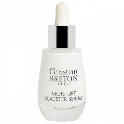 Карантин - время заняться своей красотой — Christian Breton Paris косметическая линия — Для лица