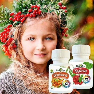 🔥Товары первой необходимости! Все для ресниц и бровей!🔥 — Вкусные, полезные драже! Замените химические сладости. — Витамины и минералы
