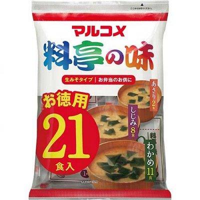 ❀ Соус Кунжутный- Цезарь ❀ Лапша Cup Noodle❀Тайланд — Супы МИСО + другие супчики из Японии — Быстрое приготовление