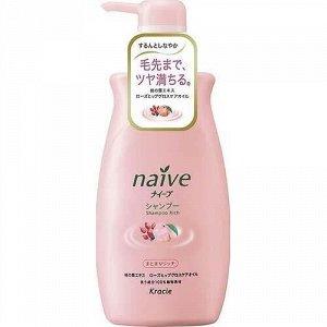 """""""Naive"""" Шампунь для сухих волос восстанавливающий """"Naive"""", 550 мл"""