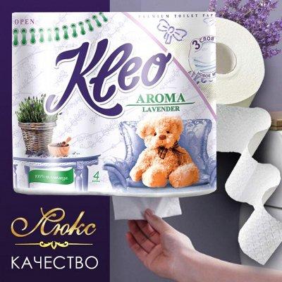 Экспресс! Подгузники YOURSUN  - 599 рублей! — Уходовая серия  : салфетки,платочки,ватные палочки, бумага — Ватно-бумажные изделия