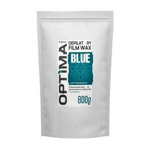 """Пленочный воск OPTIMA """"BLUE"""" (азулен) в гранулах, 800гр"""