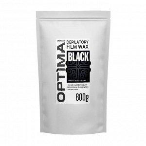 """Пленочный воск OPTIMA """"BLACK"""" в гранулах, 800 гр"""